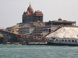 250px-Vivekananda-Rock-Memorial