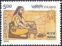 200px-Panini-Stamp