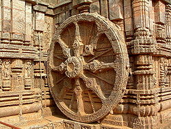 250px-Wheel_of_Konark,_Orissa,_India